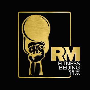 RM Fitness Beijing